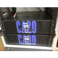 CA20/30系列,后级功率放大器