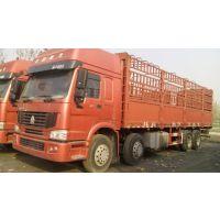 豪沃载货车国三库存,重汽载货车,中国重汽卡车18953179828