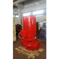 45KW消防泵价格XBD13/20-slh 消防给水泵XBD20-130-HY