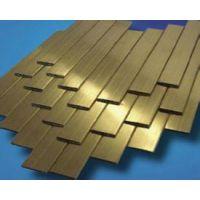 优质国标紫铜板/黄铜板/进口铜板现货//进口铜板价格