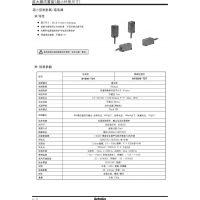 广州奥托尼克斯一级代理BYD50-DDT-U现货
