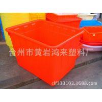 供应90L/120L江苏 上海 天津料塑料水箱 量大从优