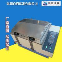 温州百恩仪器专业制造SHZ系列恒温水浴振荡器-高清图片