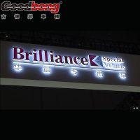 面板招牌Logo字 吸塑展会发光标志 亚克力透光门头字 专业定制厂