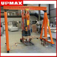 上海门式起重机,500kg上海移动龙门吊,0.5t龙门吊供应