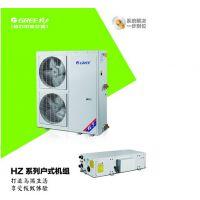 Gree/格力HLRD8WZ格力中央空调组合户式风冷冷热水机组户式水机