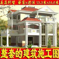 昆山天山后现代房屋设计和装修