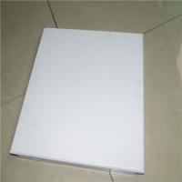 苏州铝扣板厂家-家装铝扣板-工程铝扣板
