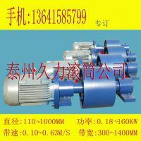 输送机电动滚筒 机械微型电动滚筒 质量三包诚信买卖