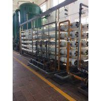 珠海工业去离子水设备价格——混床离子交换软化水系统