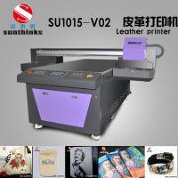 购买UV平板打印机注意事项,UV平板打印机盈利情况分析