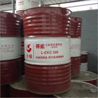 长城得威L-CKC320工业闭式齿轮油