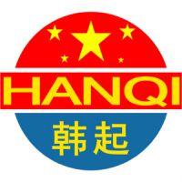 河南省新东方起重机集团有限公司