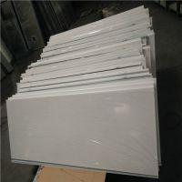 青島傳祺4S店展廳天花專用白色微孔吊頂