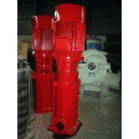 30kw喷淋泵选型XBD9/15消防泵价格XBD10/15-hy恒压泵
