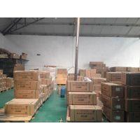杭州南方泵立式泵(CDL2-13)_南方泵2-13图片_南方泵2-13价格
