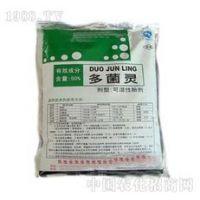 化工粉剂预制袋给袋式自动包装机