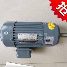 PL18-100-10C 100W 卧式单相齿轮减速马达 上海能垦特价销售