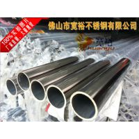 力源厂家供销-新疆304不锈钢装饰管50.8*3.6mm亮面|圆管|