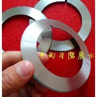 无锡分切机圆刀片_无锡分切上刀_规格:Φ105×75×1.2