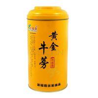 黄金牛蒡茶铁罐 荞麦茶马口圆形铁盒批发定制