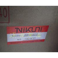 NIKUNI尼可尼振动检测系统涡流泵20NPD07Z