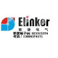 上海联捷电气有限公司