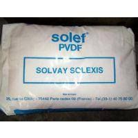美国苏威PVDF/6010/耐磨 耐高温,耐低温 聚偏氟乙烯PVDF树脂