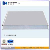 【【平板型泡沫复合板】如何划分平板型泡沫复合板的规格】平板型泡沫复合板价格