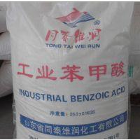 化工粉剂自动包装机、腻子粉勾缝剂防水涂料粉料大袋包装设备