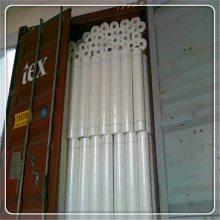 聚酯纤维网格布价格 网格布怎么用 镀锌建筑网