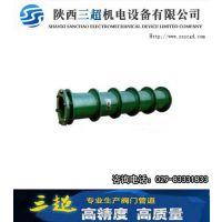 西安三超管道,钢制柔性防水套管,甘肃柔性防水套管