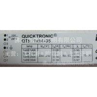 供应欧司朗 QT5 114-35W标准型电子镇流器