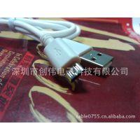 深圳 创伟 great Android USB-MICRO5P智能手机连接线