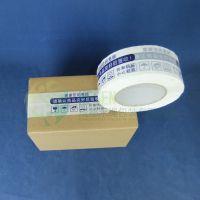 禾绳宽4.5厚2.5cm红蓝警示语封箱胶带打包封口胶包装胶带满百包邮