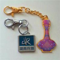 专业定做促销外贸组合钥匙扣配饰量大从优