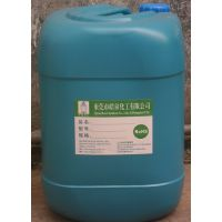 机加工零件环保油污清洗剂 机械配件强力除油剂 五金产品脱脂剂