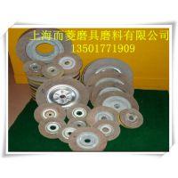 厂家供应各种规格的千页轮 砂布抛光轮 卡盘式砂布抛光轮