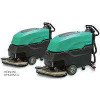 供应超宝双刷洗地机HY760M-C 大型洗地机 清洁设备