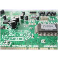 承接线路板电子焊接加工业务 SMT贴片 DIP插件焊接 包邮