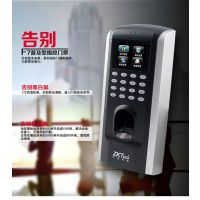 门禁考勤机,门禁系统报价,指纹门禁系统安装
