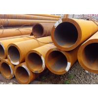 黄浦区180*10无缝钢管,Q345B(16Mn)低合金钢管合金结构