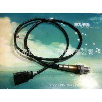 厂家批发 博世后氧传感器 大众桑塔纳3000 Vista志俊 前氧传感器