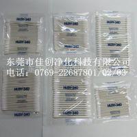 供应HUBY净化棉签,无尘棉签,HUBY棉签中国一级代理商