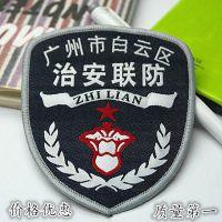 广州织唛厂家专业制作高档国有企业事业单位工作服胸章锁边章
