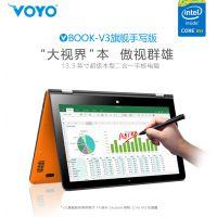 二合一平板电脑13.3英寸大视觉VOYO VBOOK-V3旗舰手写版