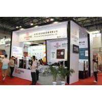 2016第四届中国国际咖啡展览会