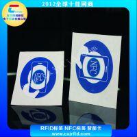 NFC NTAG216 888Bytes NFC印刷标签,定制NFC电子标签,NTAG216标签