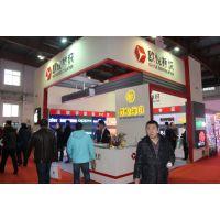 2015第十三届北京国际广告展览会(简称BIAE)