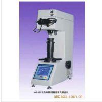 供应上海联尔HVS-50型数显维氏硬度计,免费保修一年